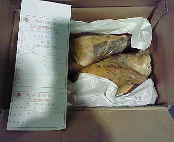 中国産タケノコ