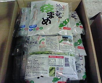 十勝芽室産冷凍枝豆