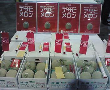 アサヒメロン・初セリ20<br />  万円也