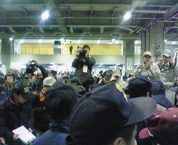 2009年初セリ