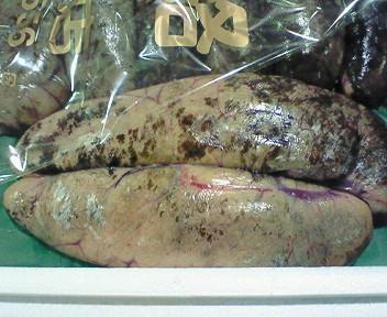 釧路産真鱈子