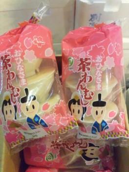 雛祭り用茶碗蒸し