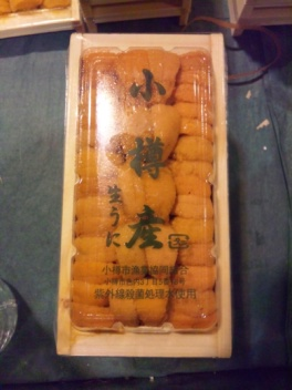 小樽産ウニ